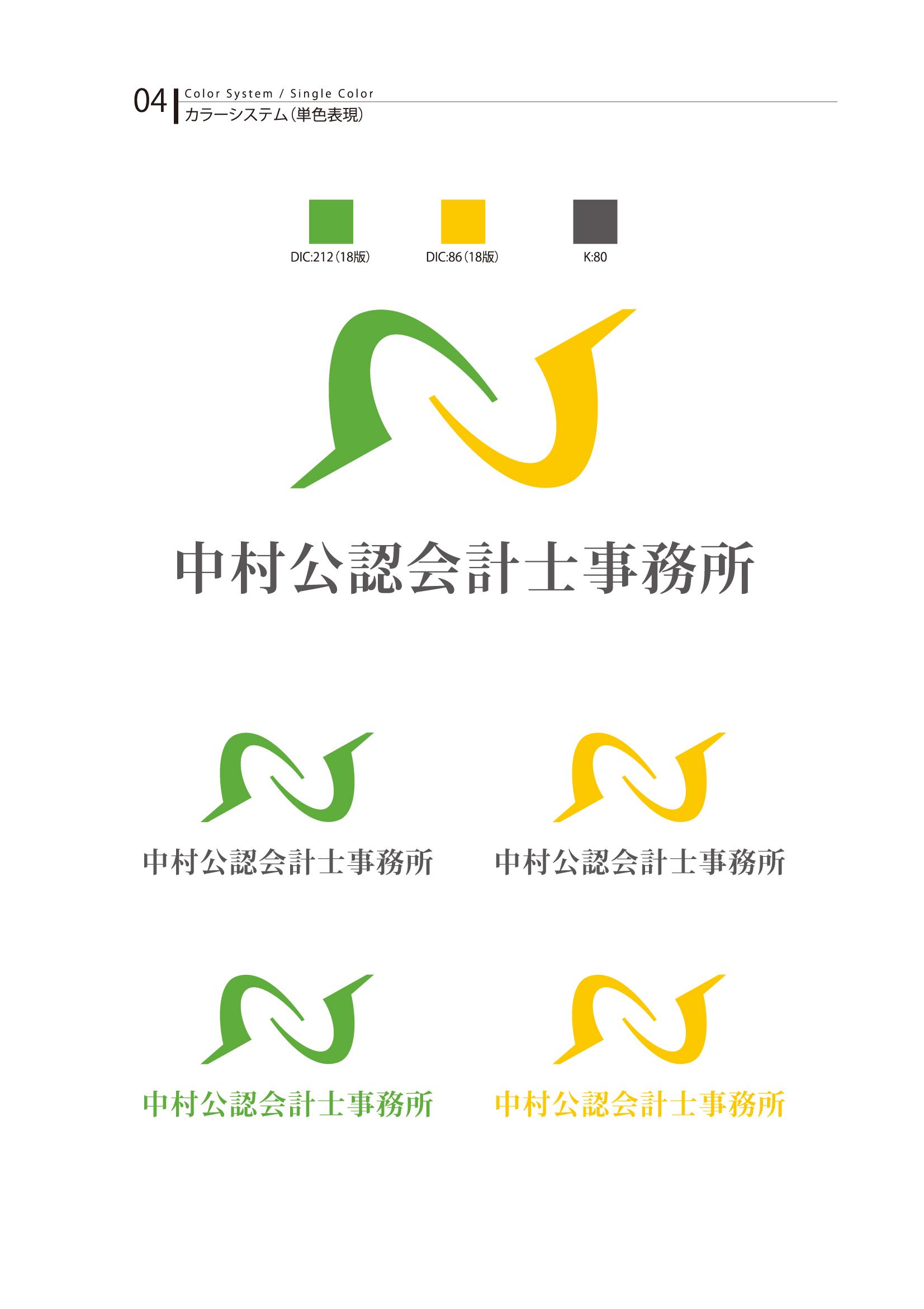 ロゴ 単色表現