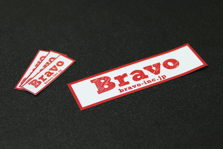 株式会社 BRAVO ステッカー
