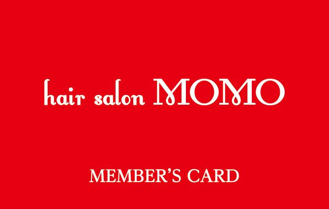 メンバーズカード/スタンプカード 表紙 hair salon MOMO