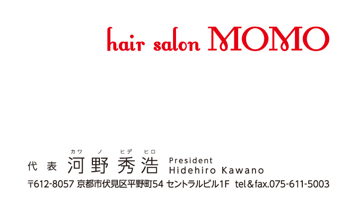 名刺 hair salon MOMO