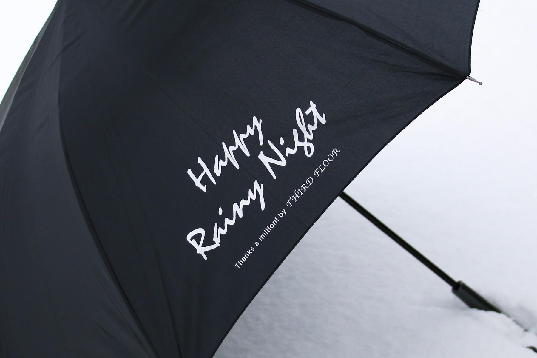 Thanks a million! 印刷された傘