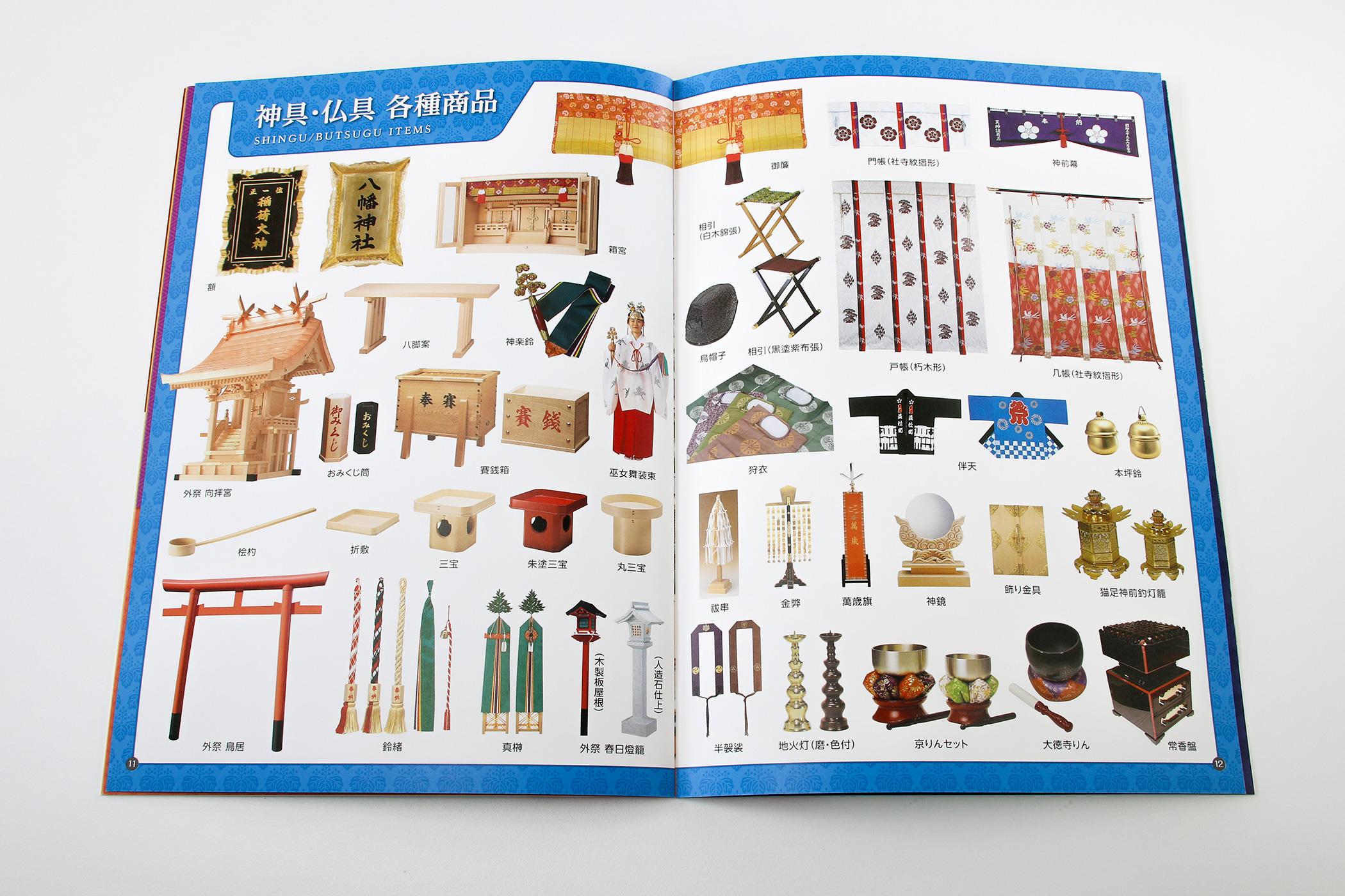 東和奉産株式会社-会社案内-神具・仏具商品