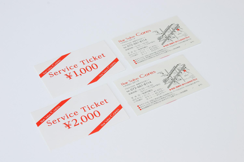 ヘアサロン-サービスチケット