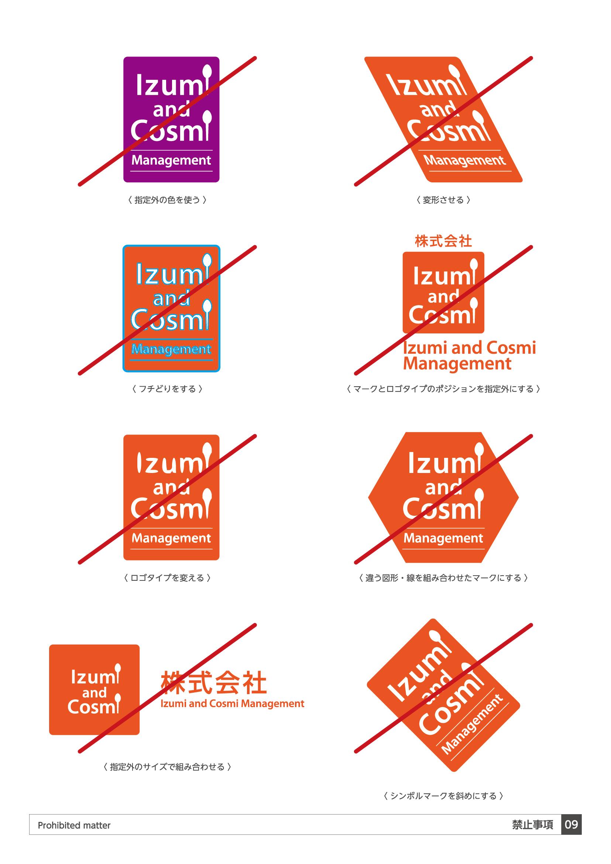 カレー販売 ロゴデザイン ビジュアルアイデンティティー11