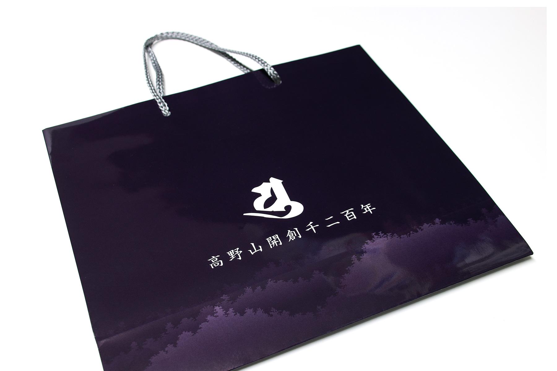 手提袋ワイドタイプデザイン03