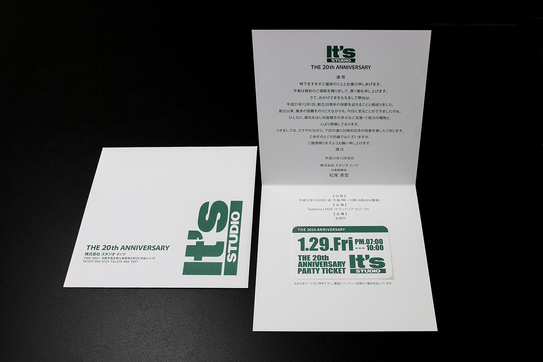 周年記念招待状デザイン