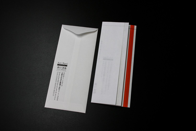退社・独立挨拶状デザイン01
