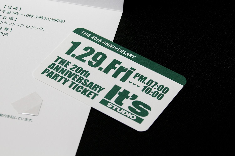 周年記念招待状カードデザイン