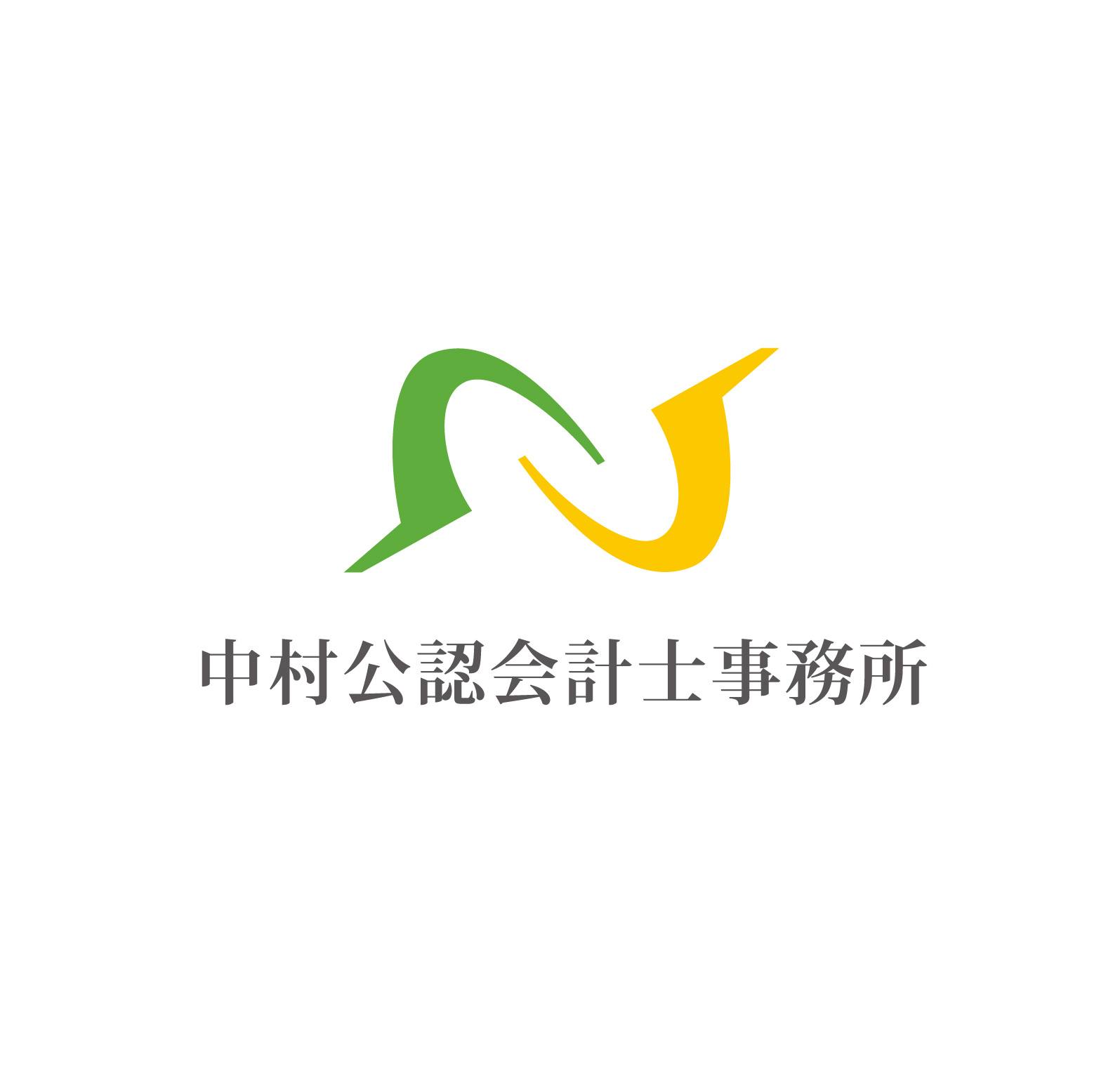 中村公認会計士-ロゴマニュアル-ol-00