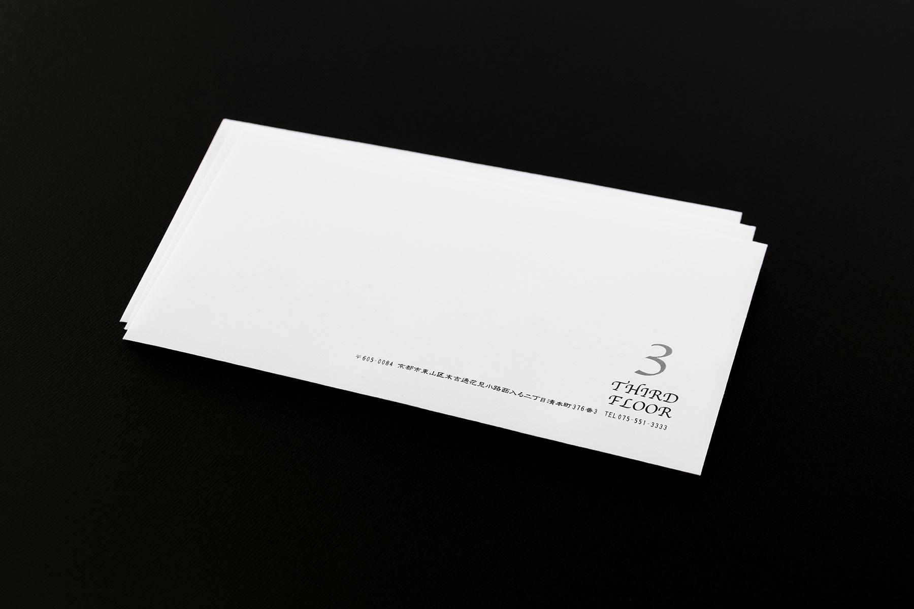 釣り銭封筒デザイン_白菊7号