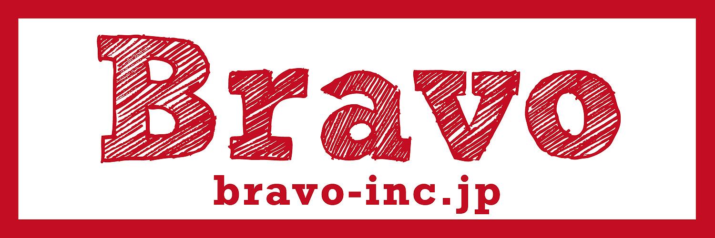 株式会社 Bravo 表札 ステッカー