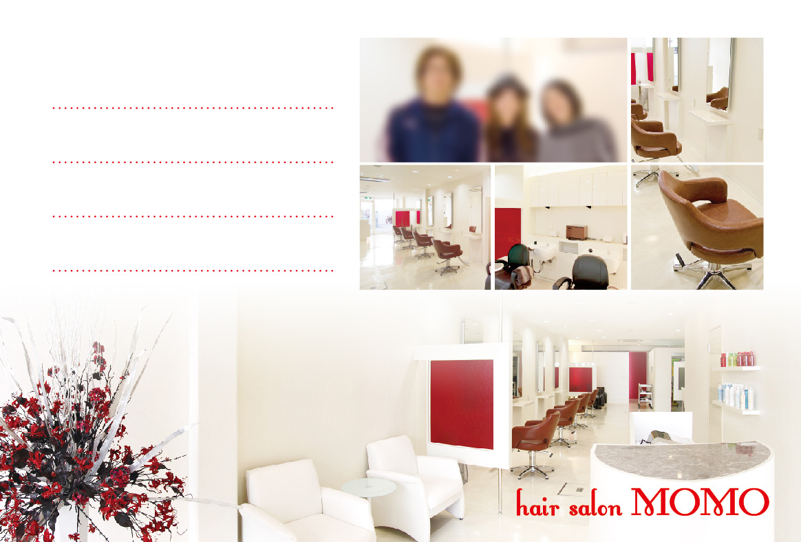 hair salon MOMO オープン案内ポストカード