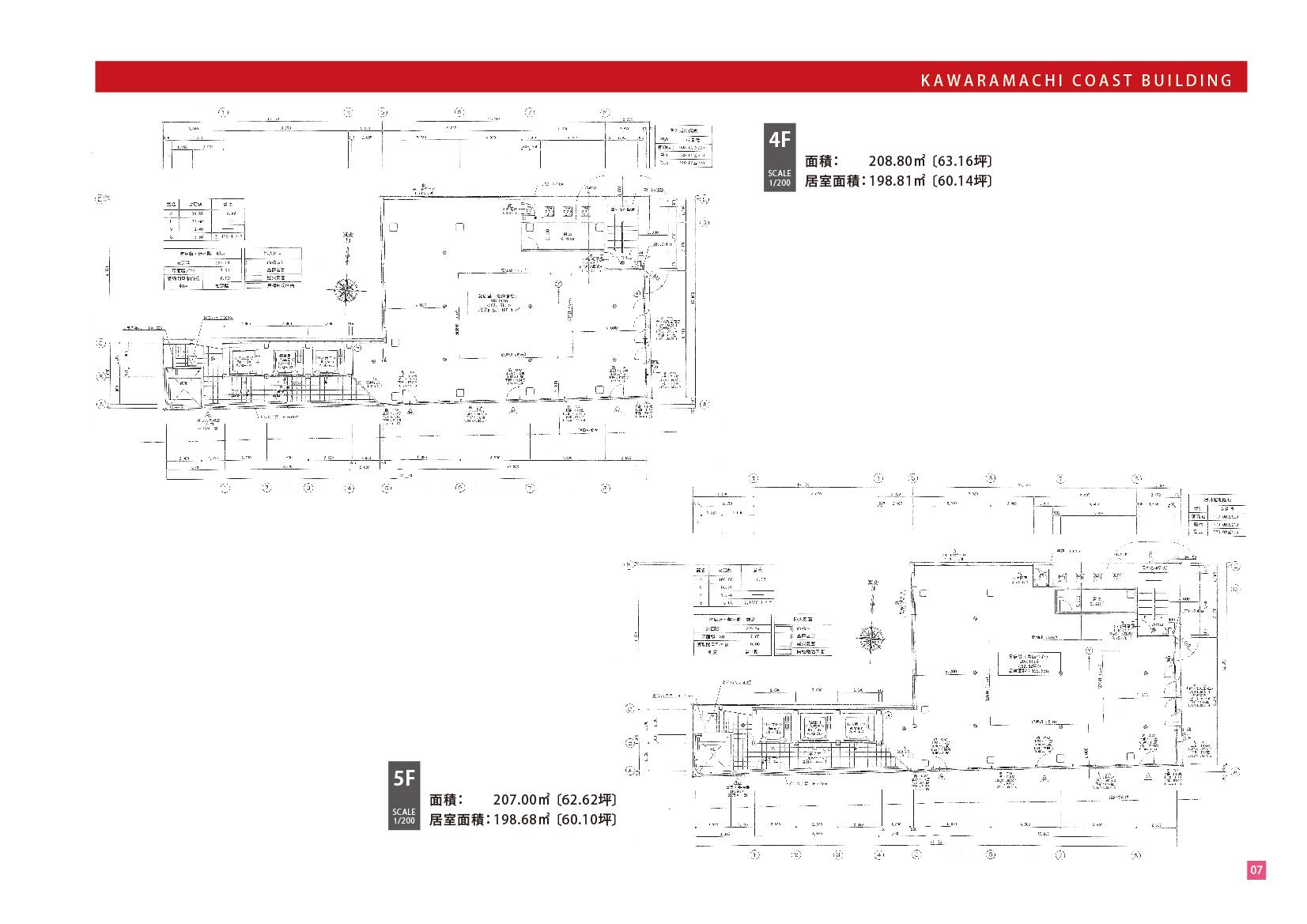 コースト京都河原町テナント募集要項 平面図