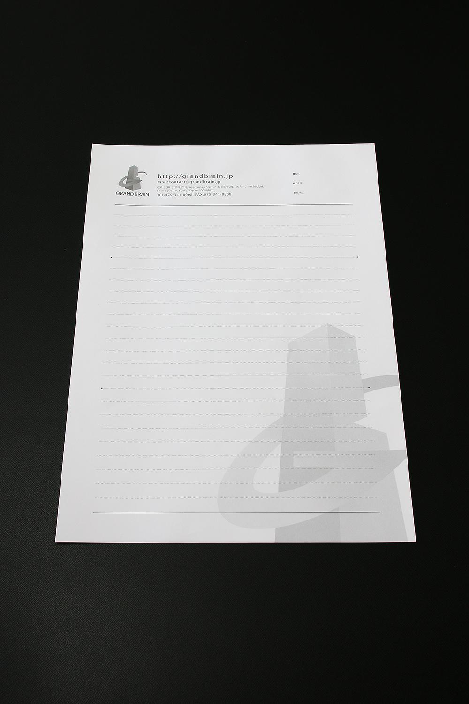レポート用紙・ノートのデザイン