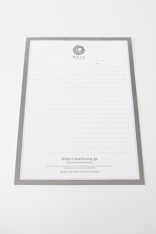 レポート用紙 ノート デザイン