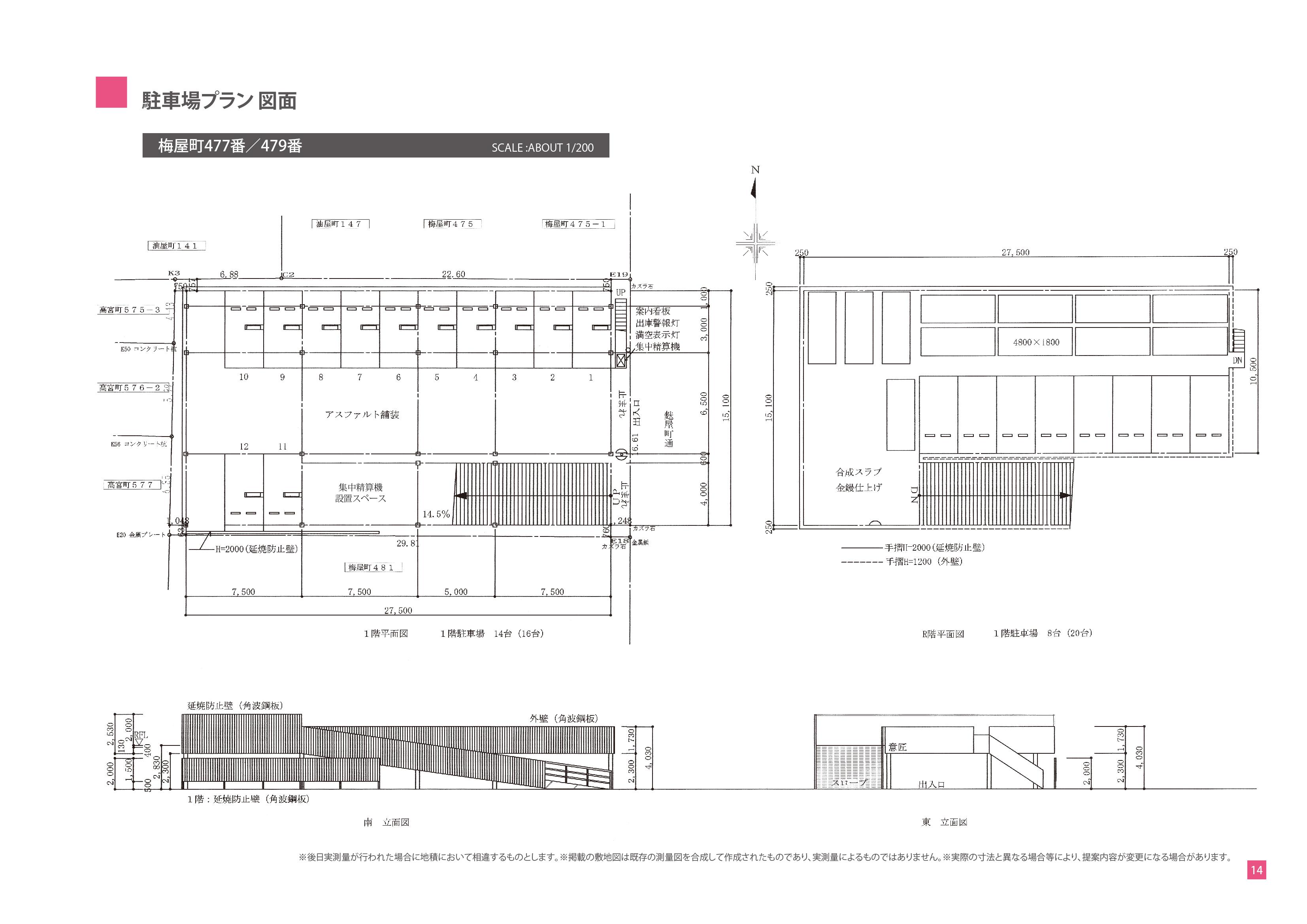 土地有効活用プロジェクト-駐車場経営のご提案-駐車場プラン 図面