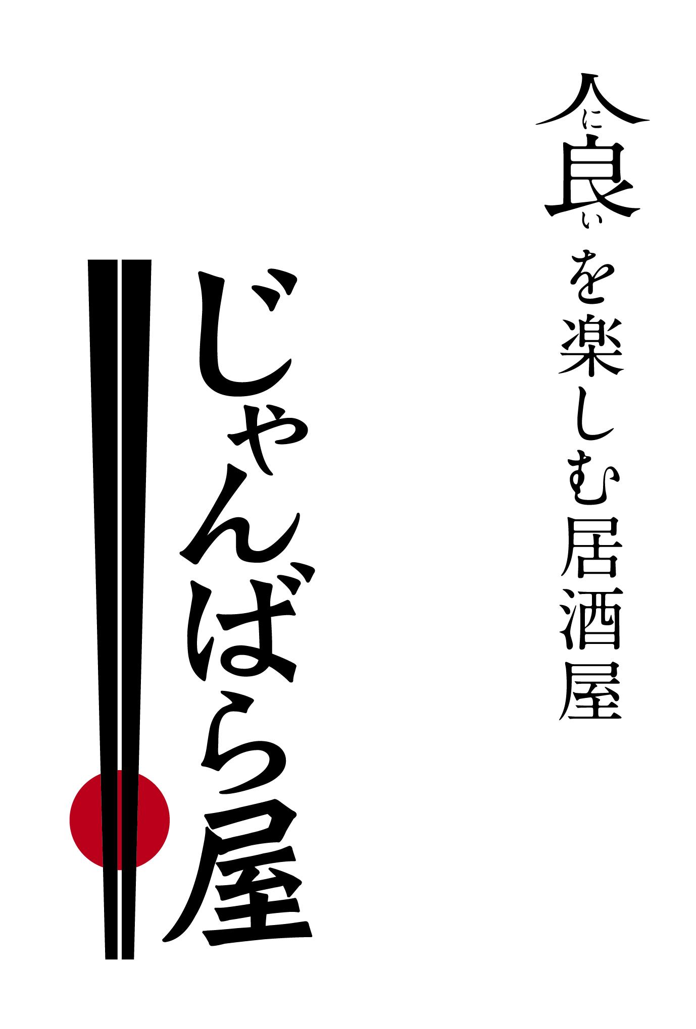ポストカードDMデザイン 表