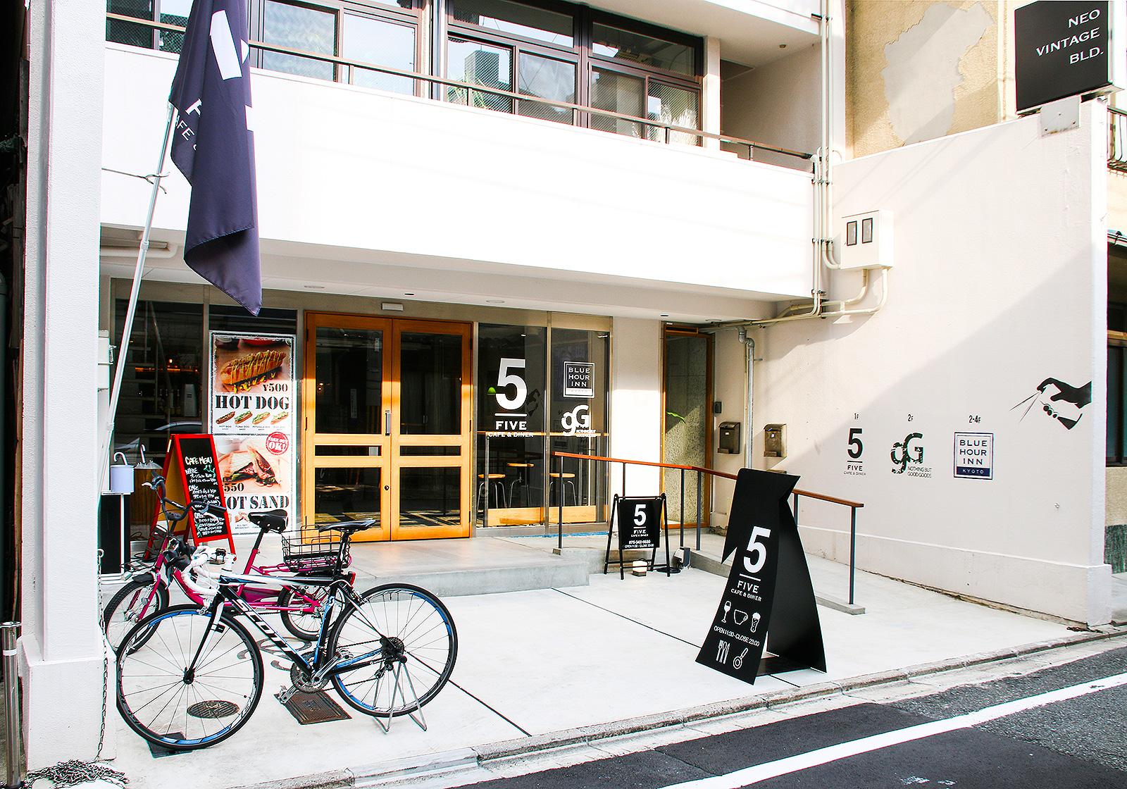 京都は五条のカフェ&ダイナー ファイブ FIVE 外観