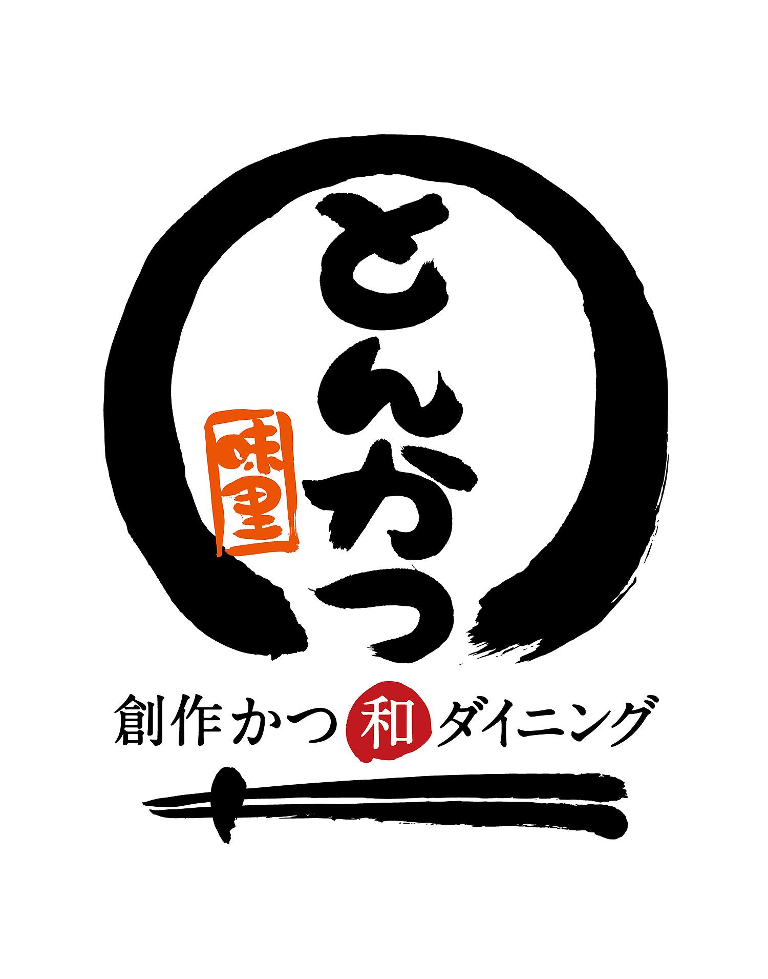 とんかつ味里-ロゴマークデザイン
