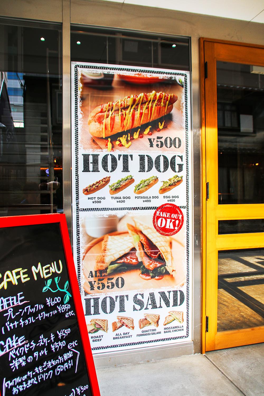 京都は五条のカフェ&ダイナー ファイブ FIVEの店内パネル