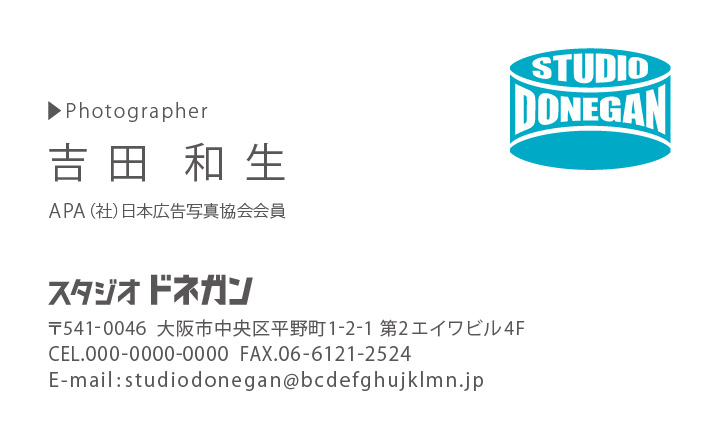 スタジオドネガン名刺 表