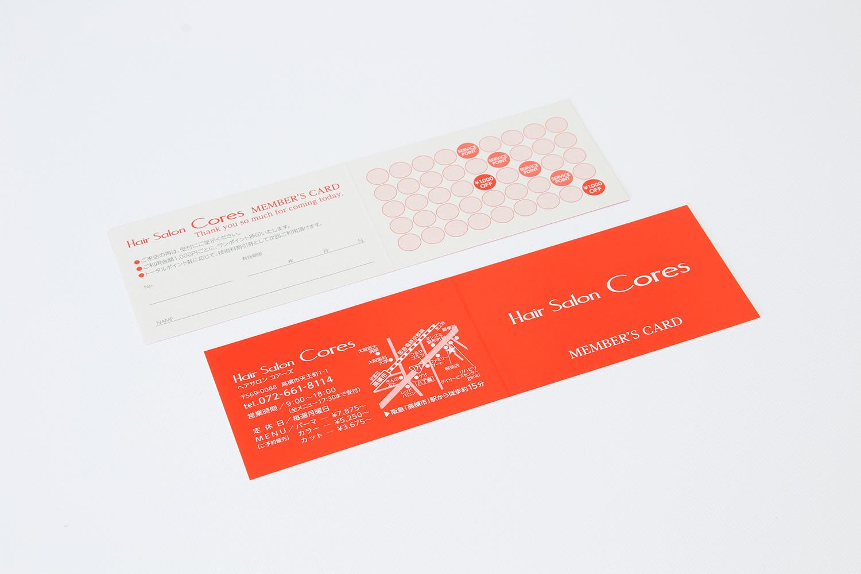 ヘアサロン-スタンプカード
