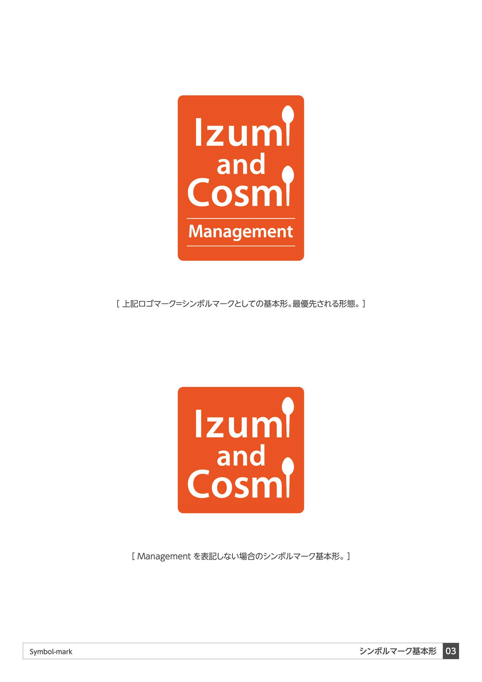 カレー販売 ロゴデザイン ビジュアルアイデンティティー5