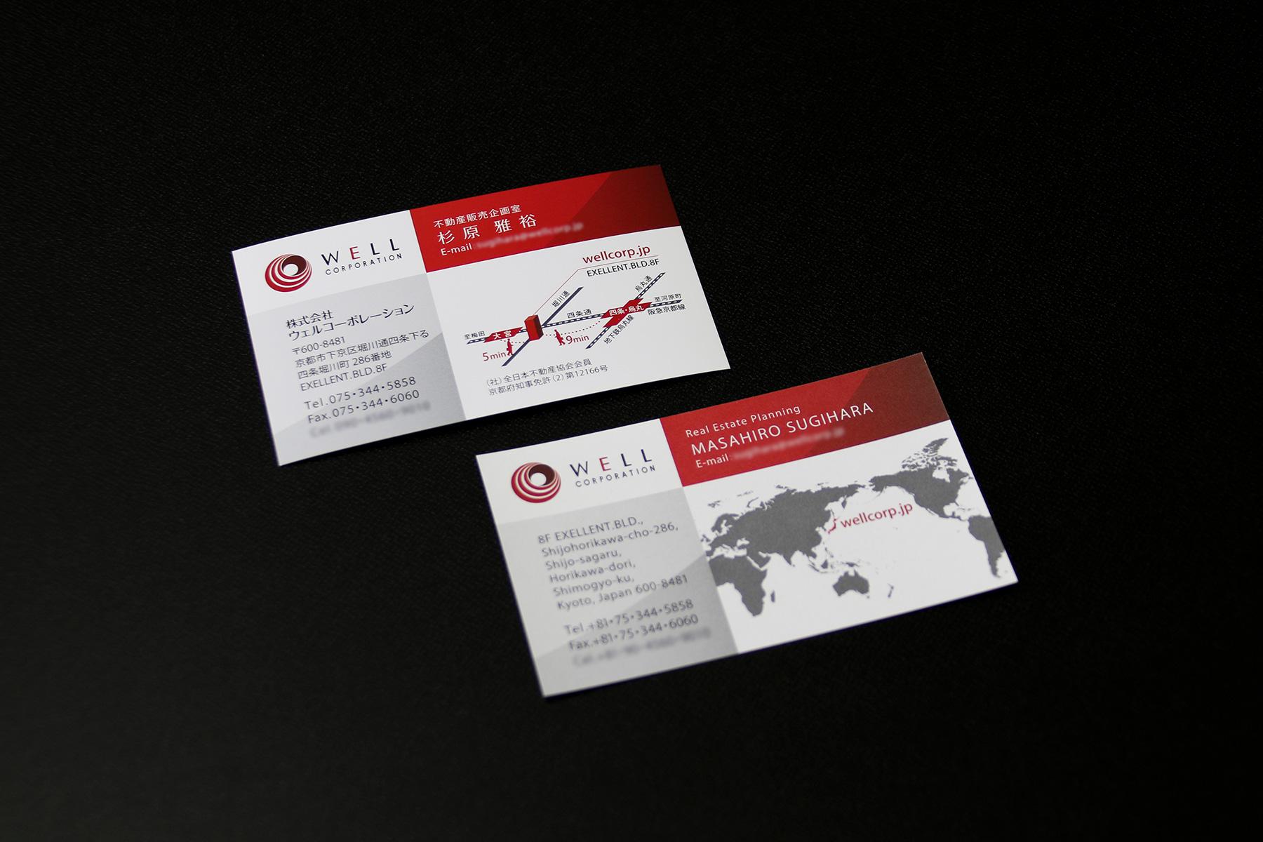 名刺デザイン-グローバルイメージ