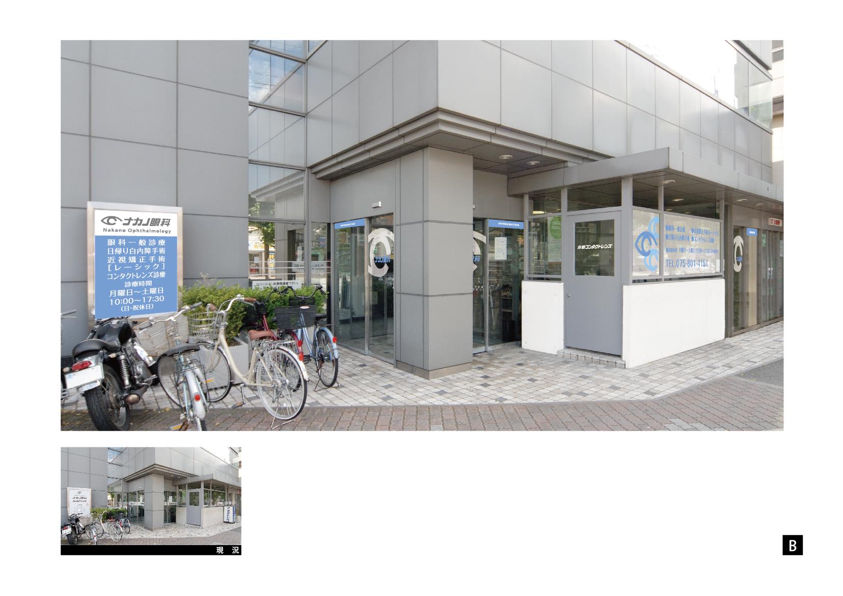 ナカノ眼科本院ファサードサイン提案12