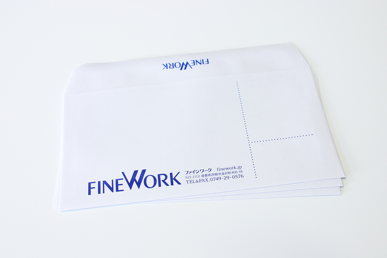 ファインワーク-洋長3封筒