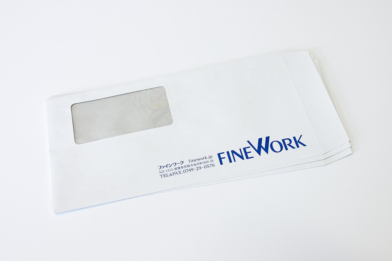 ファインワーク-窓付長3封筒デザイン