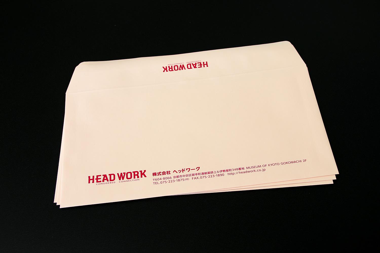 洋長3封筒刷込印刷-デザイン