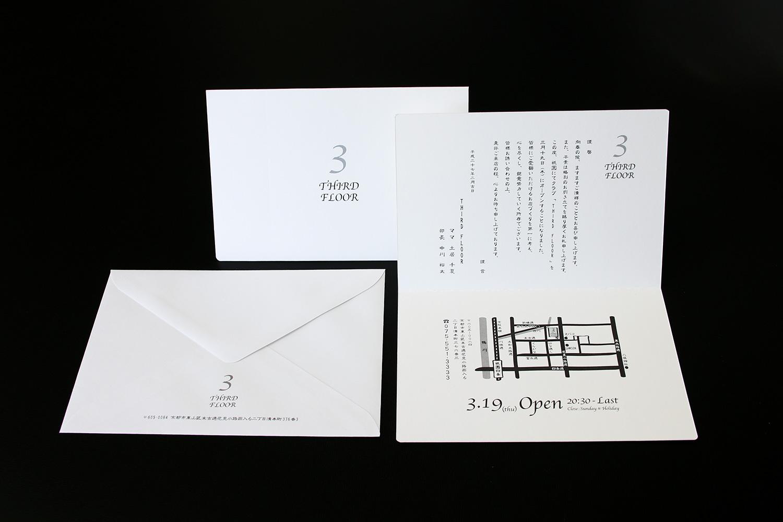 祇園 サードフロア 開店案内状デザイン02