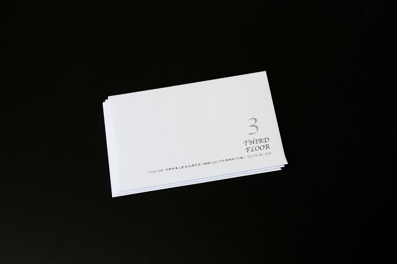 釣り銭封筒_NEWカマス封筒 デザイン