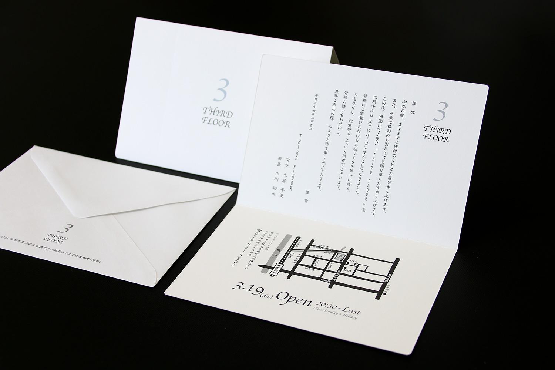 祇園 サードフロア 開店案内状デザイン01