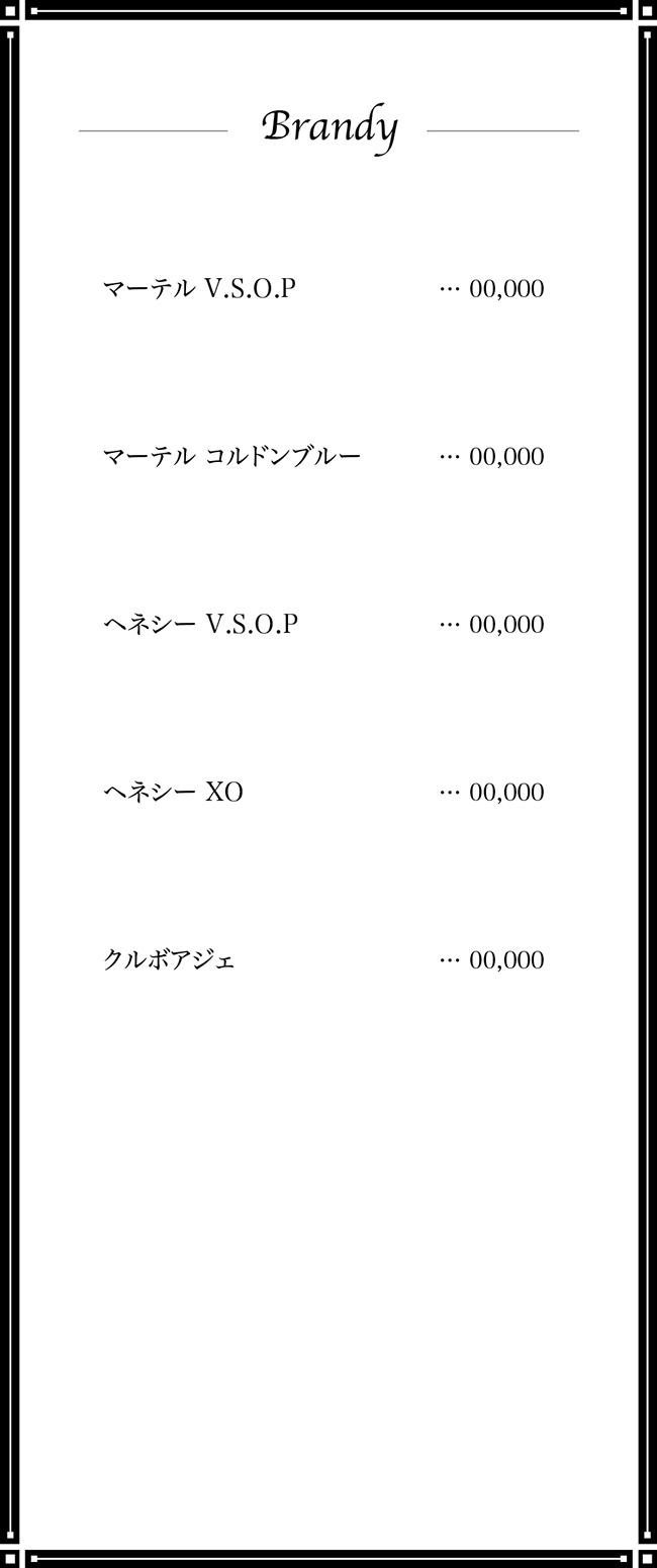 クラブメニューデザイン10