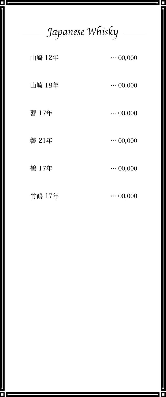 クラブメニューデザイン11