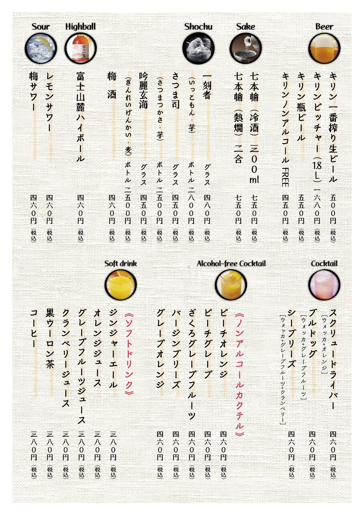 とんかつ味里 飲食店ディナーメニューデザイン15