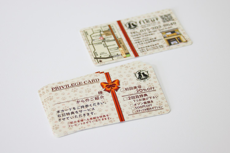 ドッグサロンフルールのご紹介カード