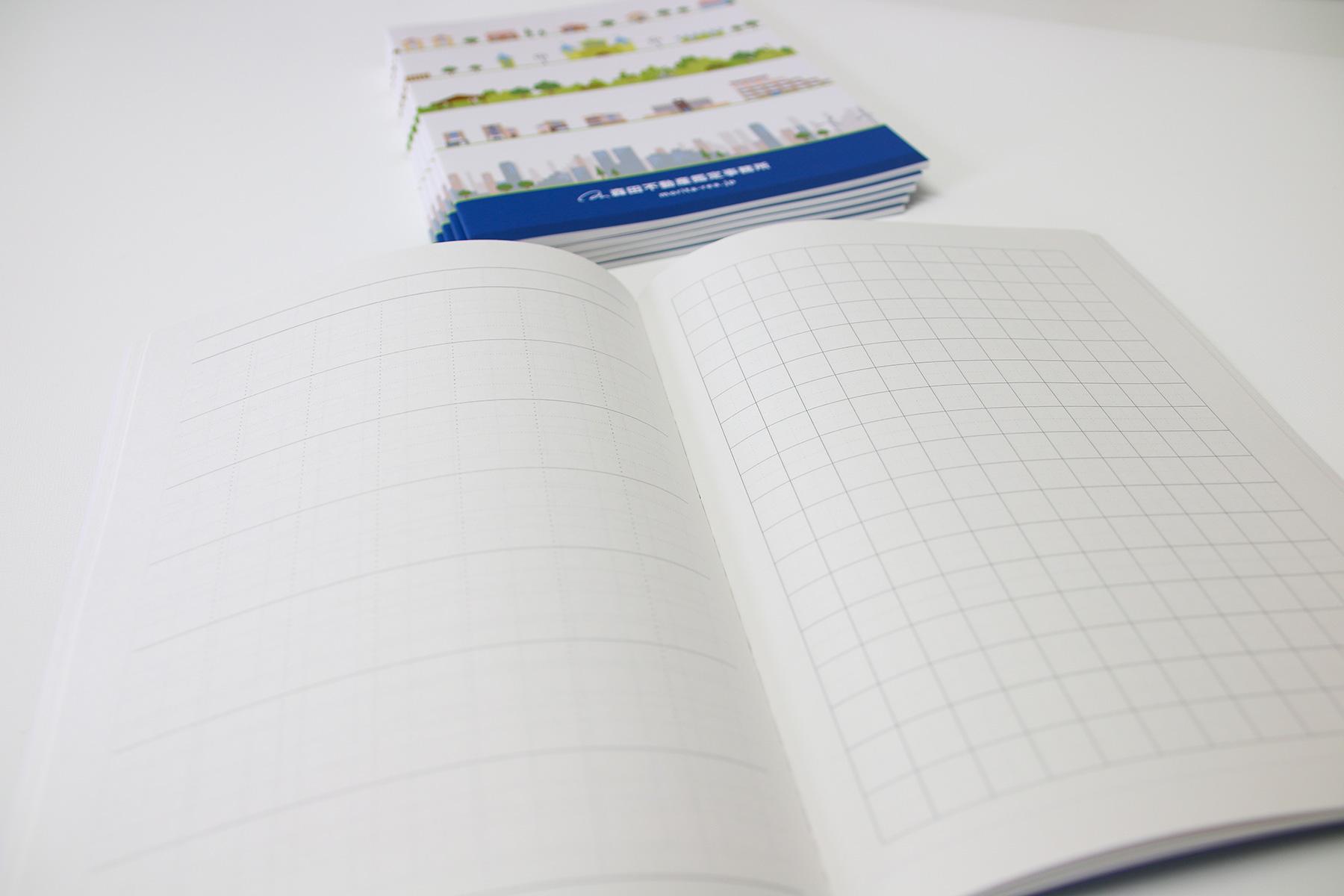 森田不動産鑑定事務所オリジナルA5ノート03