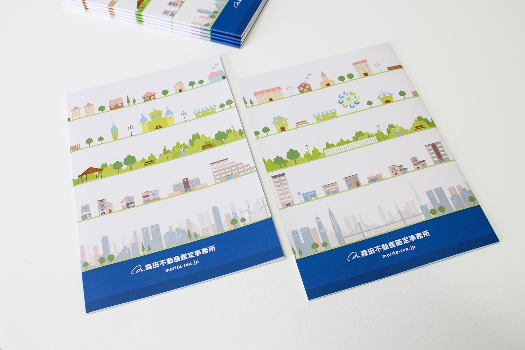 森田不動産鑑定事務所オリジナルA5ノート01