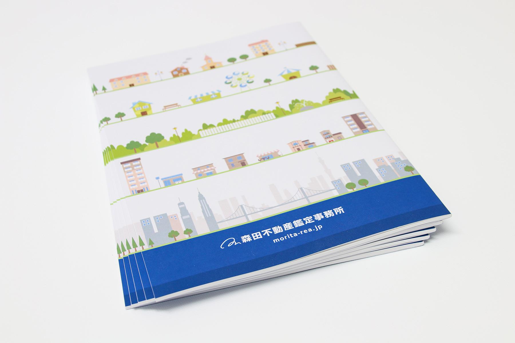 森田不動産鑑定事務所オリジナルA5ノート02
