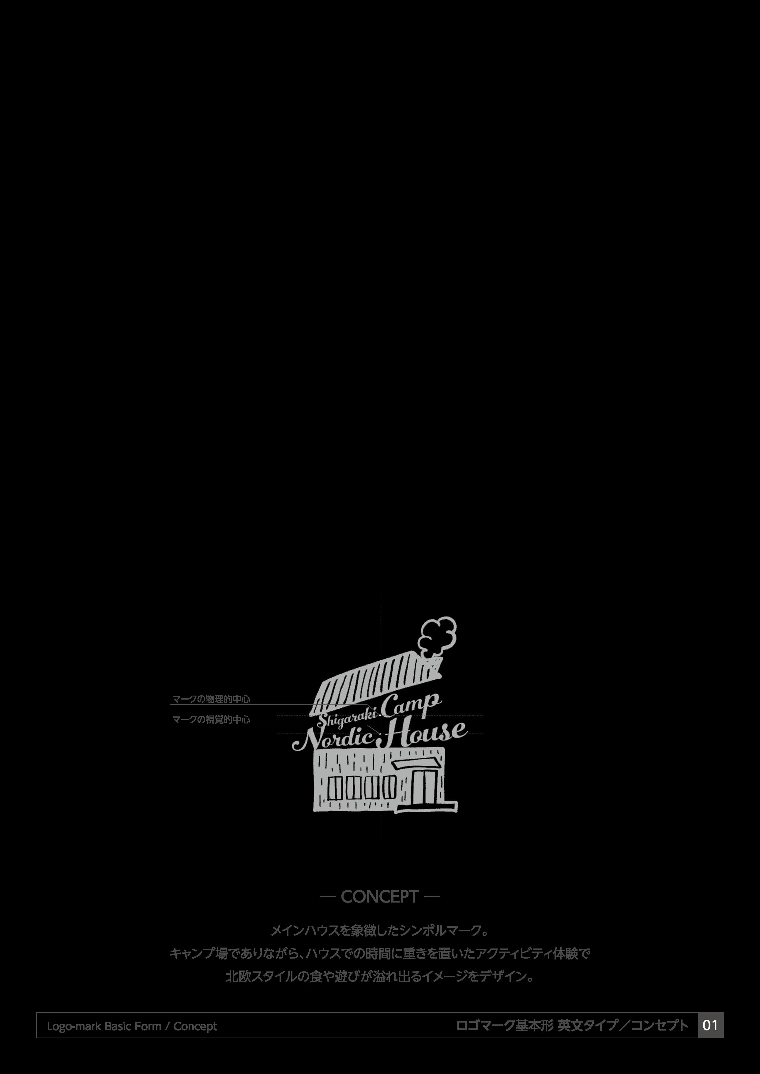 信楽キャンプ北欧ハウス ロゴマーク03