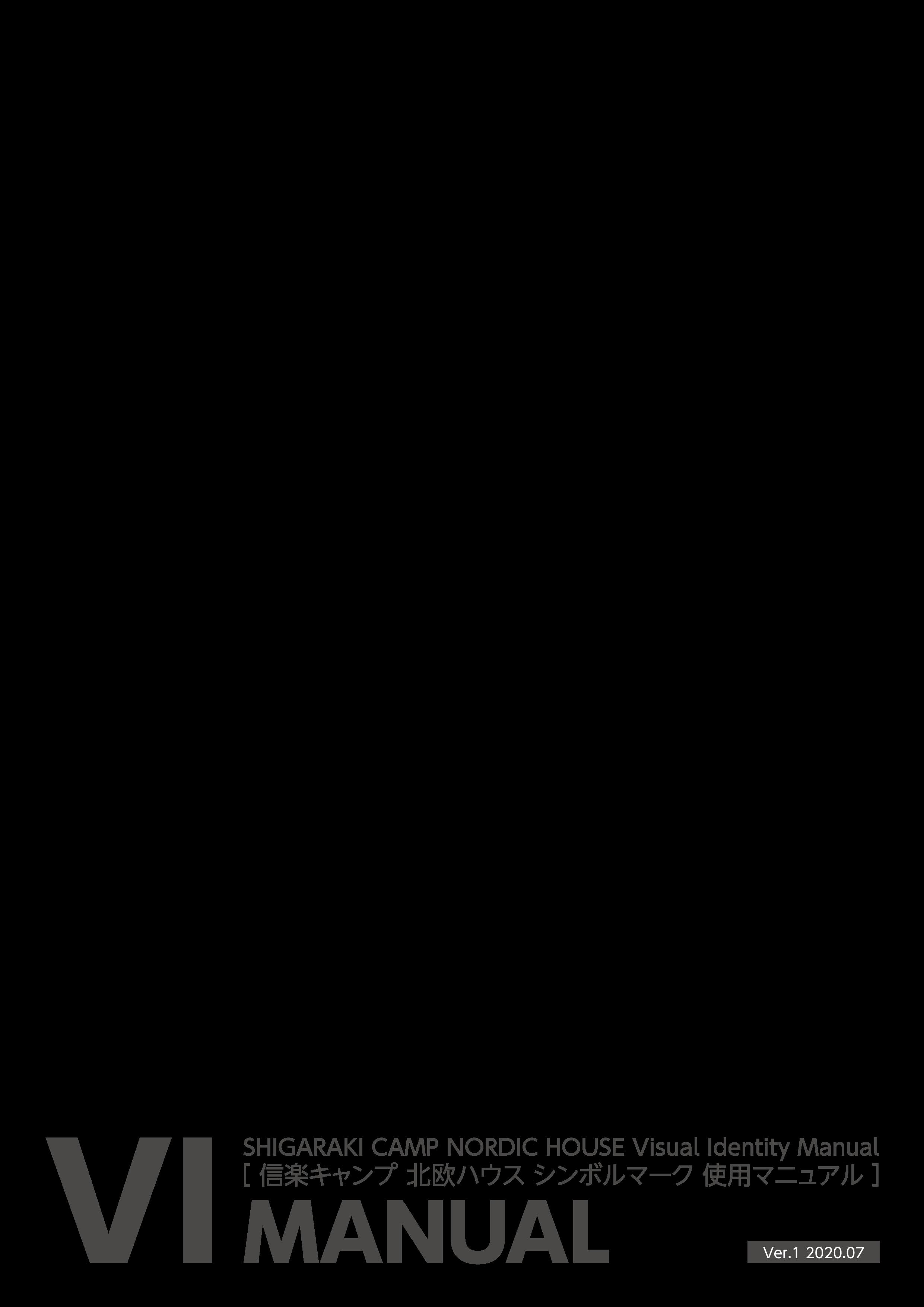 信楽キャンプ北欧ハウス ロゴマーク02